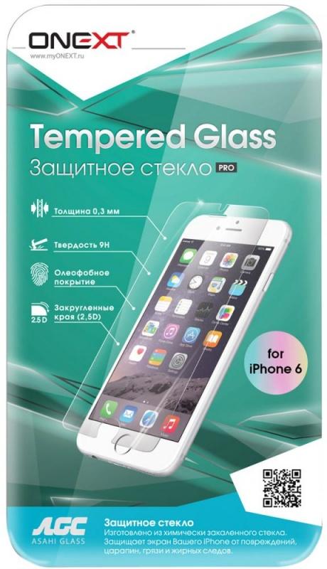 Защитное стекло Onext 0.3mm для iPhone 6/6S (глянцевое)