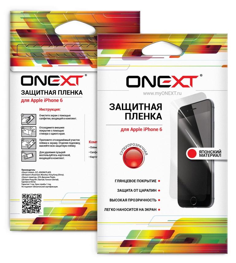 Защитная пленка ONEXT для телефона Apple iPhone 6 суперпрозрачная (комплект 2in1)