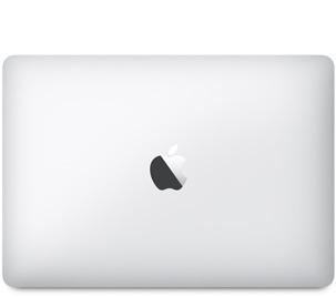 MacBook MF855RU/A Retina Display 8x256 Silver
