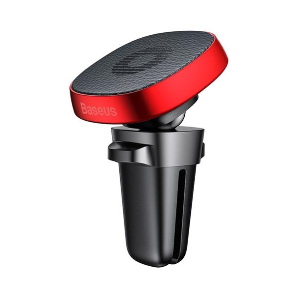 Автомобильный держатель-магнитный  Baseus  Magnet Bracket SUMQ-PR01 (черная)