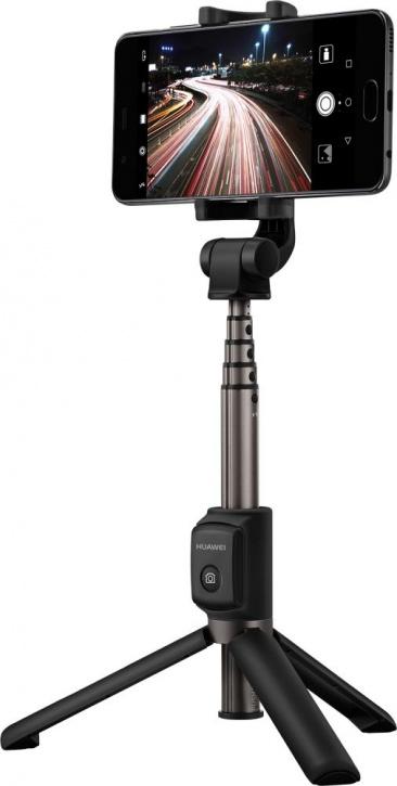 Трипод Huawei Tripod Selfie Stick AF15 (черный)