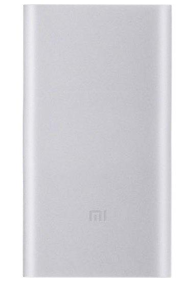 Портативное зарядное устройство (внешний аккумулятор) Xiaomi Mi Power Bank 2 10000 mAh (белый)