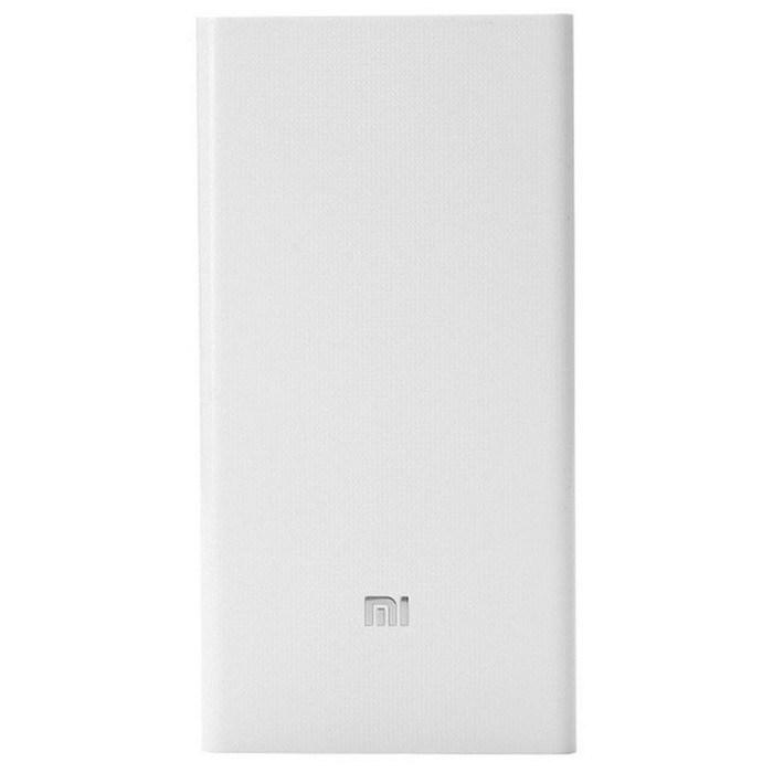 Портативное зарядное устройство Xiaomi Mi Power Bank 20000 mAh с двумя выходами (YDDYP01) белая