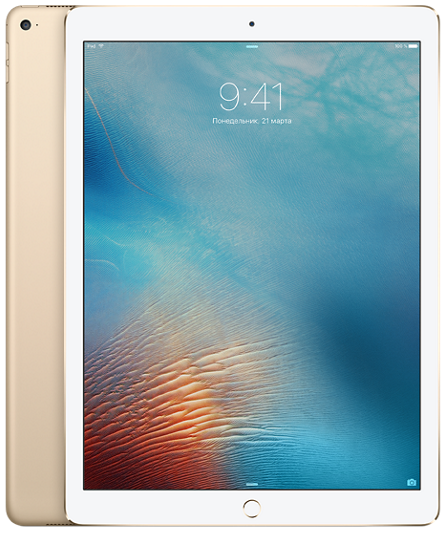 "Планшет Apple iPad Pro 12.9"" Wi-Fi + 4G (Cellular) 256GB Gold (Золотой)"