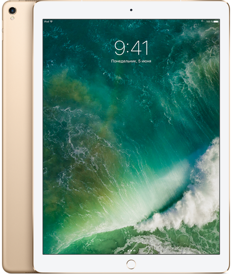 "Планшет Apple iPad Pro 12.9"" Wi-Fi + 4G (Cellular) 64GB Gold (золотой)"