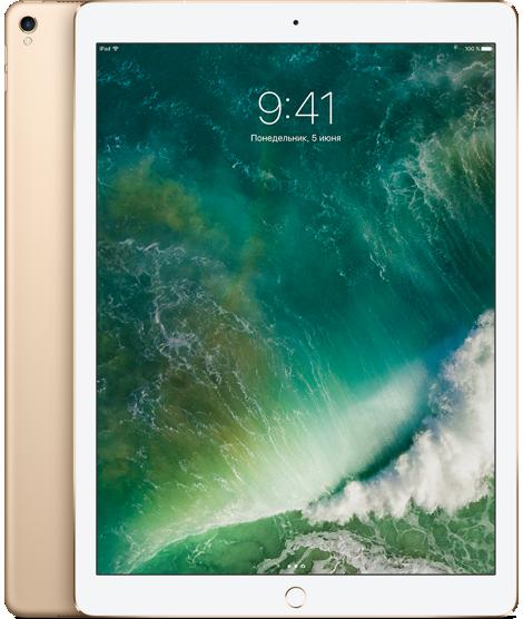 "Планшет Apple iPad Pro 12.9"" Wi-Fi + 4G (Cellular) 512GB Gold (золотой)"