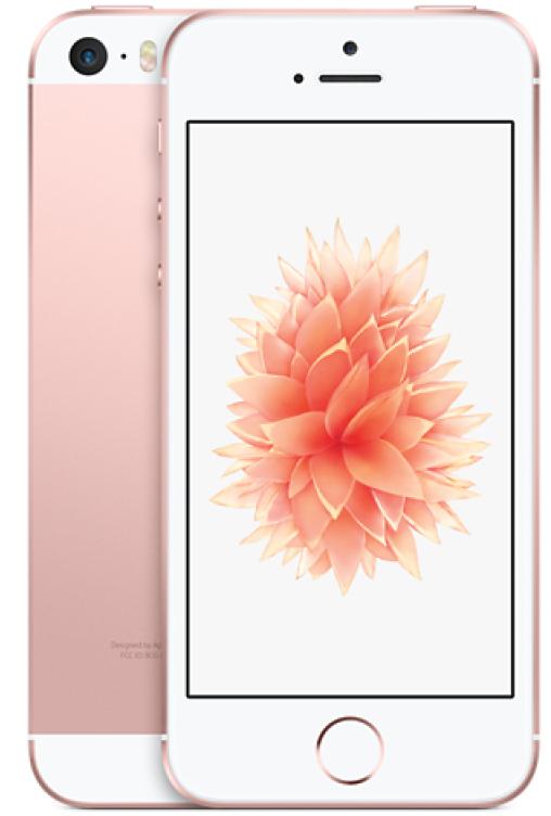 Apple iPhone SE 32GB Rose Gold (Розовое золото)