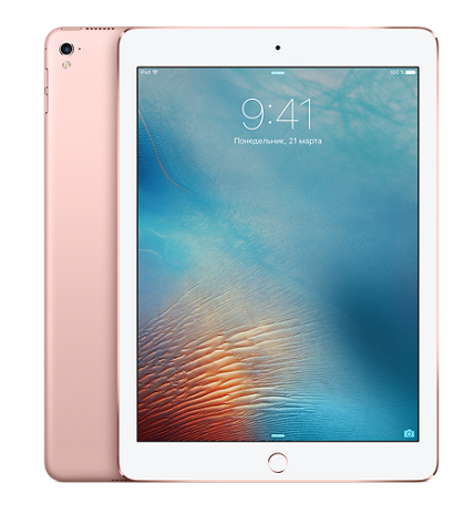 "Планшет Apple iPad Pro 9.7"" Wi-Fi + 4G (Cellular) 256GB Rose Gold (Розовое золото)"