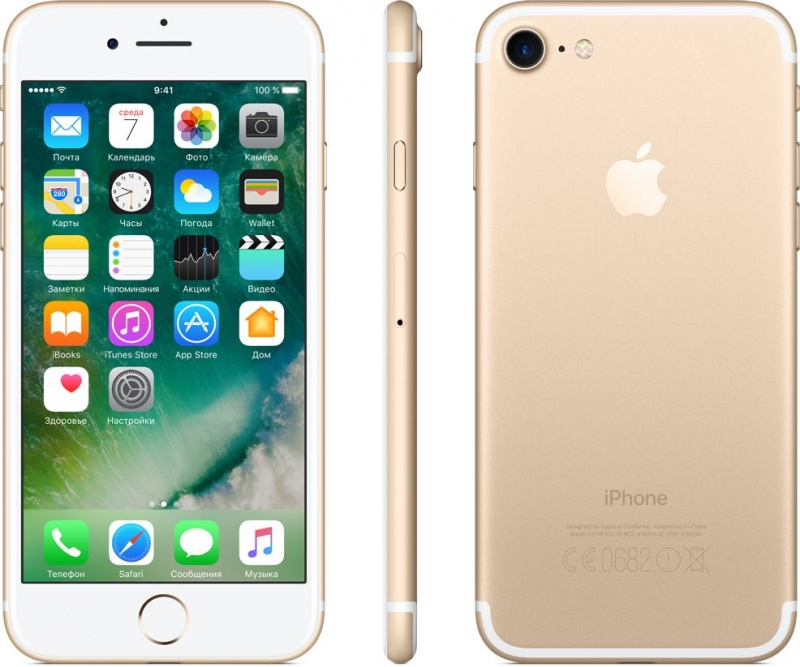 Apple iPhone 7 128GB Gold (Золотой) - официальная замена