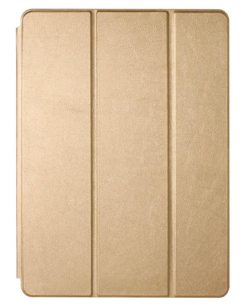 Чехол-книжка Smart Case для iPad mini 4 (золотистый, реплика)