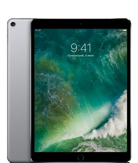 "Планшет Apple iPad Pro 10.5"" Wi-Fi + 4G (Cellular) 64GB Space Gray (черный)"