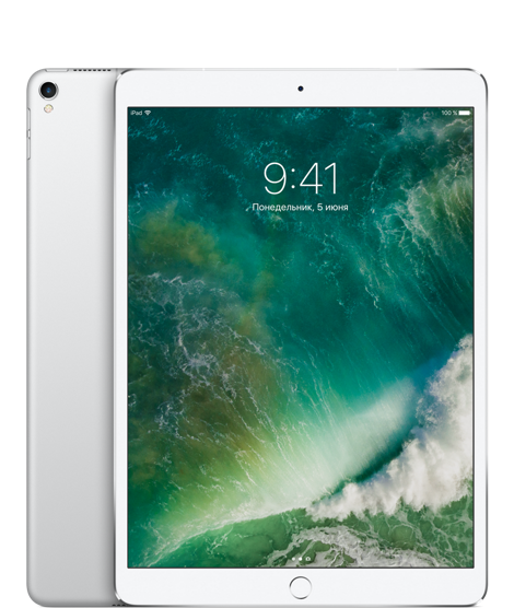 Планшет Apple iPad Pro 10.5 Wi-Fi + 4G (Cellular) 64GB Silver (серебристый)
