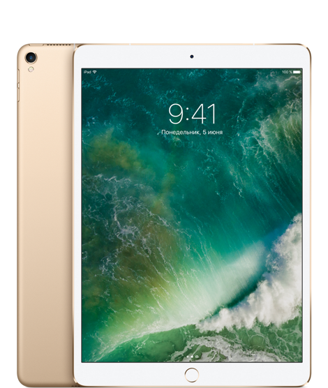 Планшет Apple iPad Pro 10.5 Wi-Fi + 4G (Cellular) 64GB Gold (золотой)