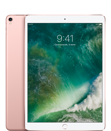 "Планшет Apple iPad Pro 10.5"" Wi-Fi + 4G (Cellular) 256GB Rose gold (розовое золото)"
