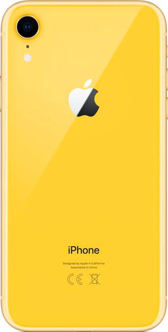Apple iPhone XR 64GB жёлтый