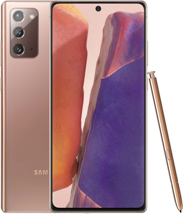 Samsung Galaxy Note 20 256GB Бронзовый (Mystic Bronze)