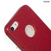 "Чехол клип-кейс  ""Hoco"" Light series middle hold protection caseдля iPhone 5/5S/SE (коралловый)"