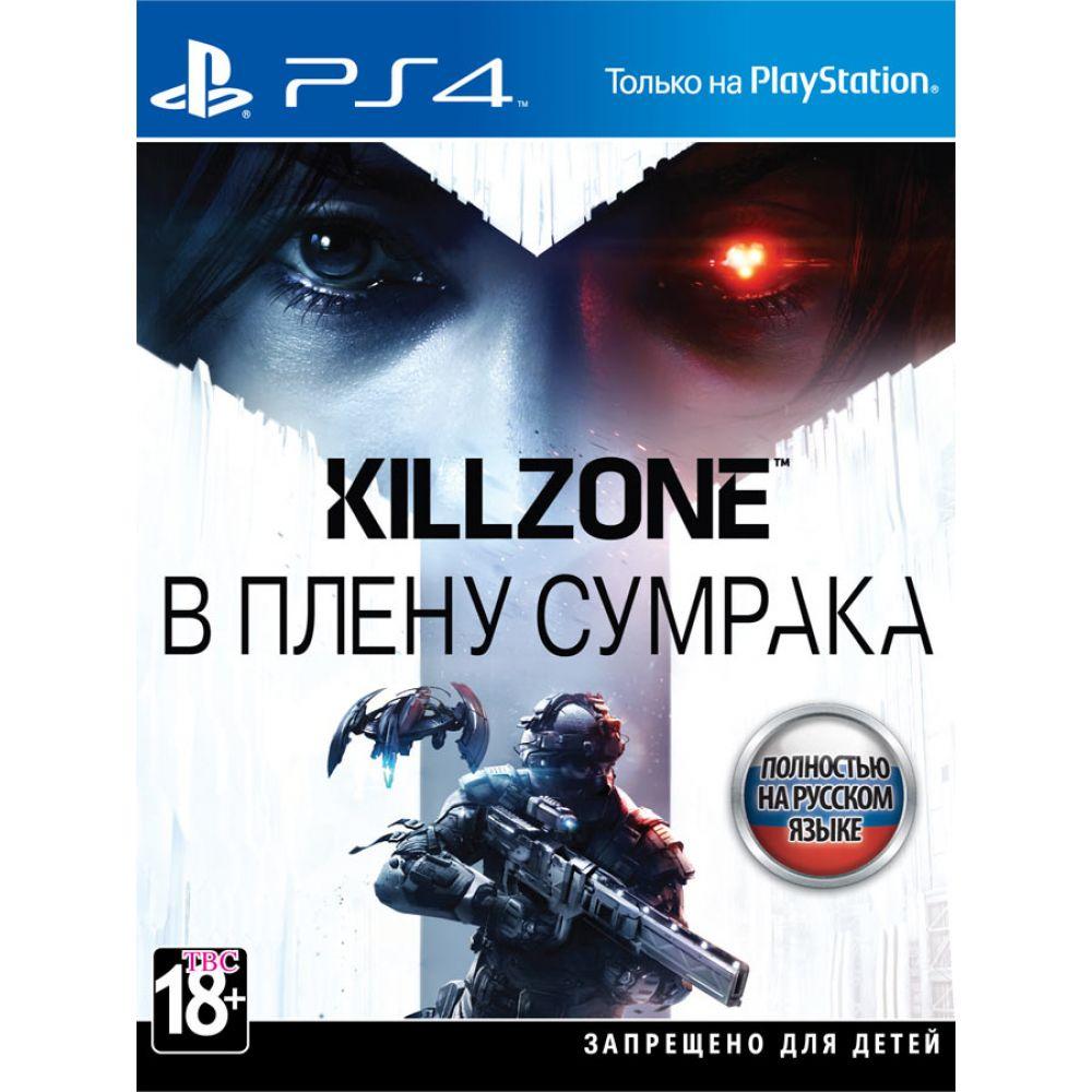 Killzone. В плену сумрака. Игра для PS4 (Русская версия)