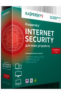 Kaspersky Internet Security  для всех устройств 2ПК 1 год