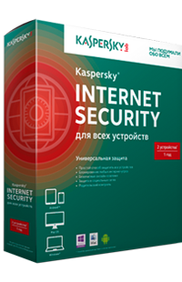 Kaspersky Internet Security  для всех устройств 2ПК 1 год продление