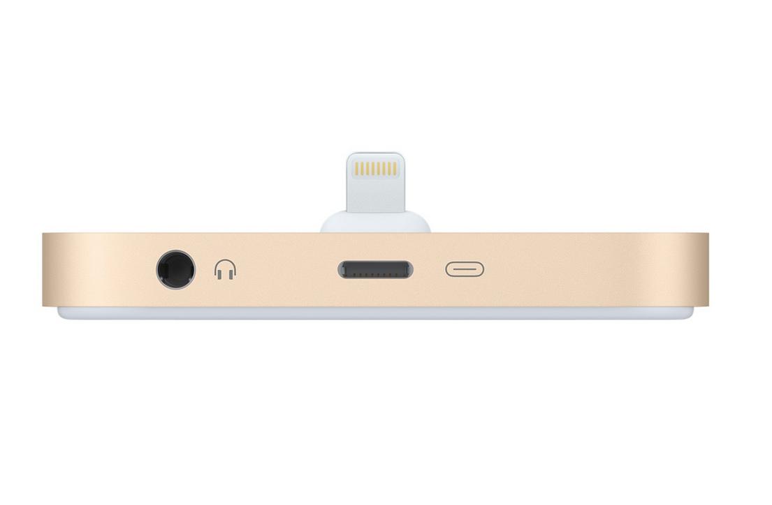 Док-станция для iPhone с разъёмом Lightning (ML8K2ZM/A) – золотая