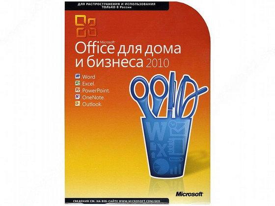 ПО Microsoft Office 2010 для дома и бизнеса Рус. (BOX) T5D-00415