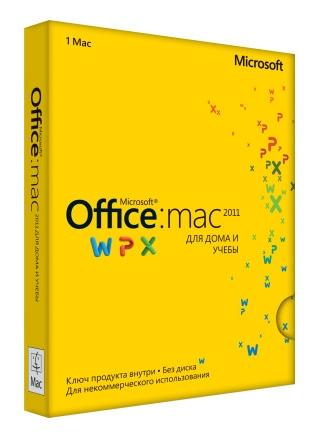 Office для Mac для дома и учебы 2011
