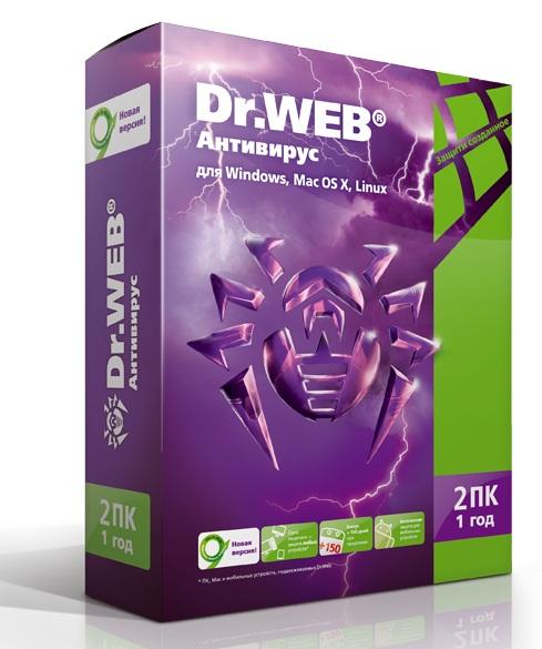 Антивирус DR.Web 12 месяцев на 2 ПК