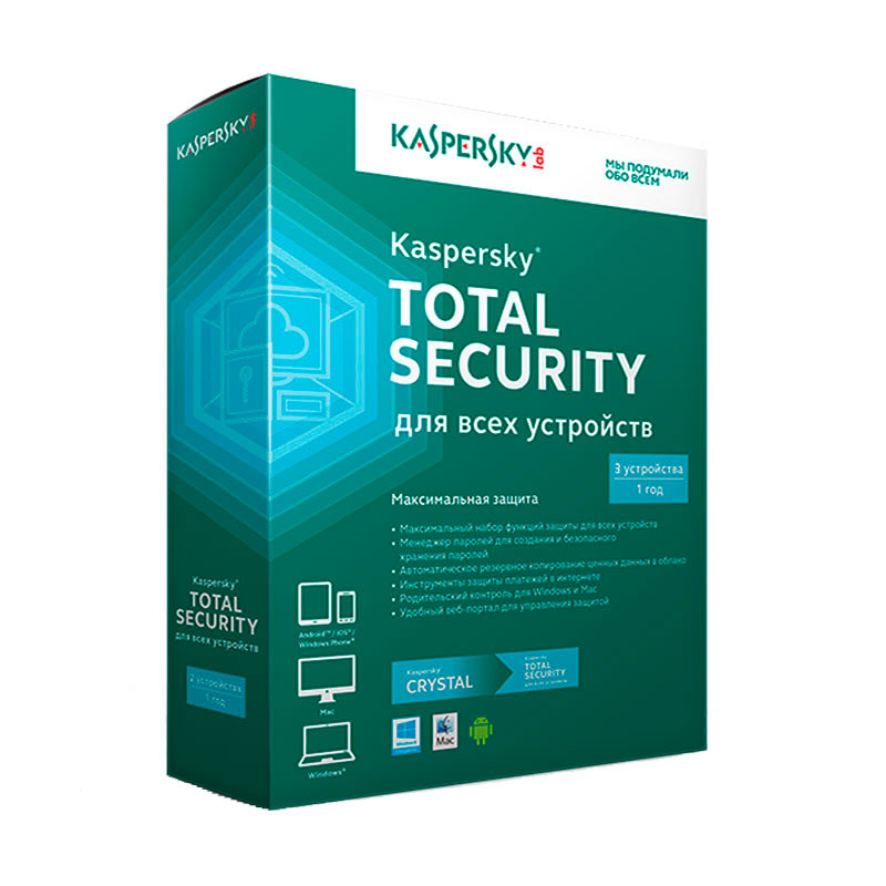 Kaspersky Total Security  12 месяцев на 2 пк