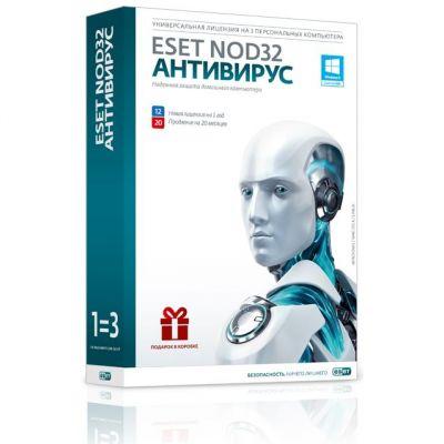 Антивирус ESET NOD32 12 месяцев на 3 ПК