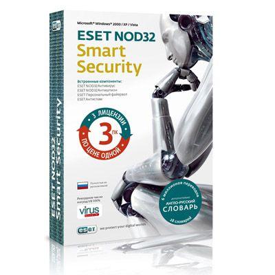 Антивирус ESET NOD32 Smart Security 12 месяцев на 3 ПК
