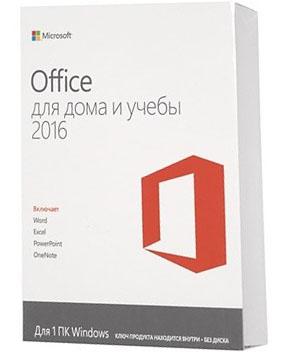 Office для Дома и Учебы 2016 на 1 ПК на Windows