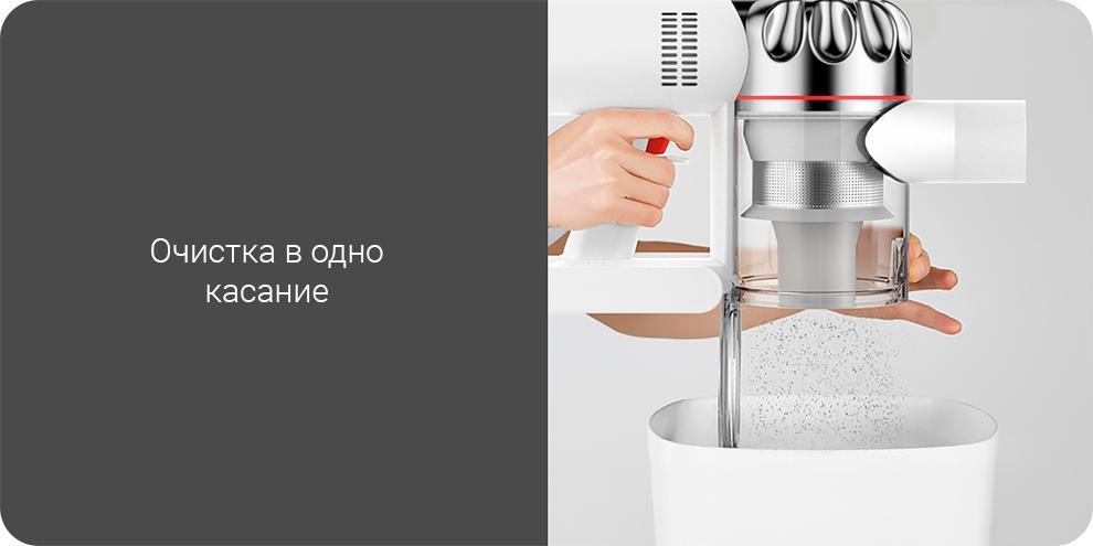 Ручной пылесос Xiaomi Dreame V9P Vacuum Cleaner