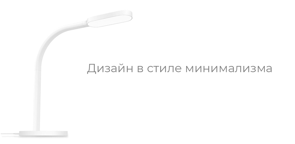 Yeelight Desk LampRechargeable