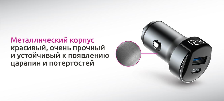 АЗУ Olmio 36W_металлический корпус.jpg