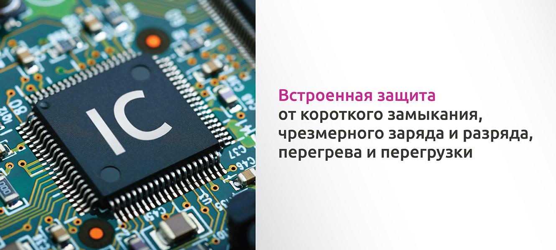АЗУ Olmio 36W_встроенная защита.jpg